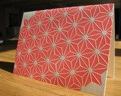 Swaziland Batik pattern - coral pink letterpress notecard