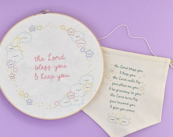 The Blessing - Deuteronomy 6 Scripture PDF Hand Embroidery Pattern