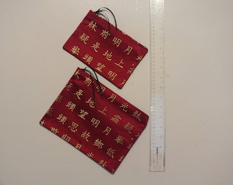 Asian Silk-Rayon Vinyl Lined Cosmetic Bags -