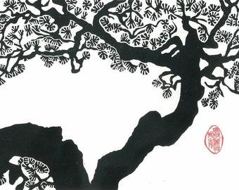 "Linocut Print - 13"" x 9 1/2"" Block Print - TWISTED PINE - Black and White Japanese Style Art"