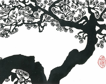 Linocut Print - TWISTED PINE - Black and White Japanese Style Print 9x13 - Ready to Ship