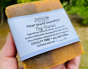 NAG CHAMPA Vegan Shampoo Shave and Body Wash Bar