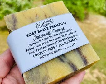 ORANGE and  PATCHOULI Vegan Shampoo and Body Wash Bar