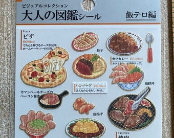 Kamio * Adult Visual Dictionaries * American Food * Japanese Sticker Set