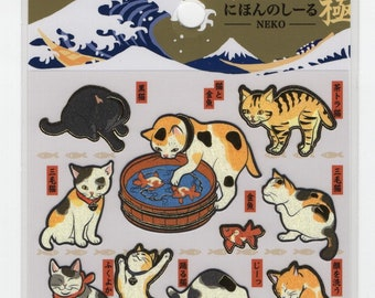 Kamio * Neko * Cat Variety * Japanese Sticker Series