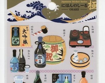 Kamio * Osake * Sake * Rice Wine * Japanese Sticker Series