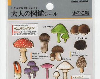 Kamio * Admission Mushrooms * Adult Visual Dictionaries Seal * Sticker Set * Japanese Stationery