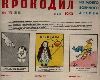 Krokodil + 10 Mar 1960 + Satirical Magazine + Russian Language + Workers Gazette + Vintage Humor Book