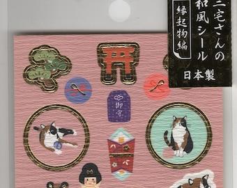 Friendshill * Shibatasan * Tokyo * Calico Cat * Good Luck Goods * Japanese Sticker Set