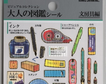 Kamio * School Supplies * Adult Visual Dictionaries * Stickers * Japanese Stationery