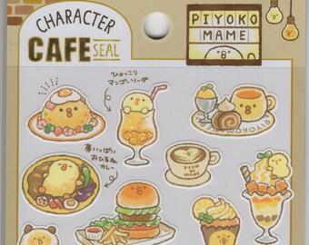 Mind Wave * Character Cafe * Piyoko Beans * Piyoko Mame  * Japanese Sticker Set