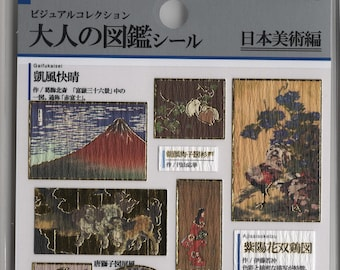 Kamio * Works of Art * Adult Visual Dictionaries * Stickers * Japanese Stationery