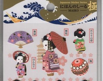 Kamio * Maiko * Japanese Sticker Series * Washi * Japanese Sticker Set