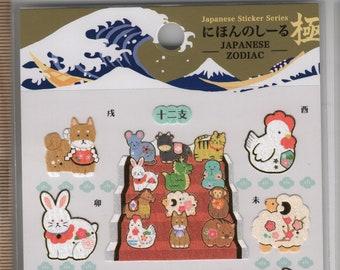 Kamio * Japanese Zodiac * Japanese Sticker Series * Washi * Japanese Sticker Set