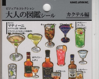 Kamio * Adult Visual Dictionary * Cocktail * Die Cut * Japanese Sticker Set