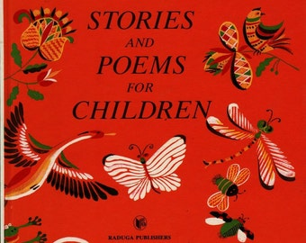 Stories and Poems for Children + Georgy Yudin + 1988 + Vintage Kids Book
