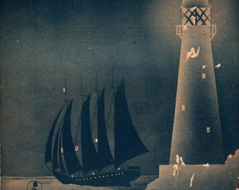 Harbor Lights + Jimmy Kennedy & Hugh Williams + 1937 + Vintage Sheet Music