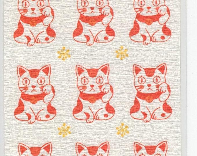 Featured listing image: Active Corporation * Maneki Neko * Beckoning Cat * Lucky Goods * Washi * Sticker Set * Japanese Stationery