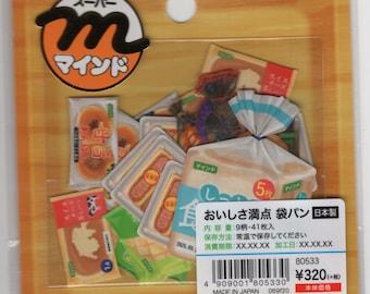 Mind Wave * Groceries * Japanese * Sticker Sack