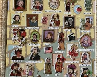Kamio * Petit Mark Seal * Great Men * History * Japanese Sticker Set