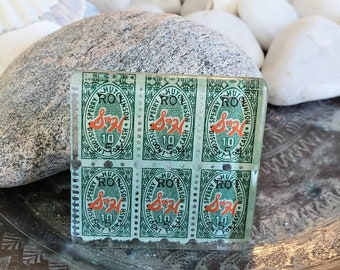 S&H Green Stamps Magnet - 1950s