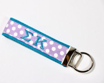 Lavender Polka Dot Keyfob, Sorority Gifts, College Student Gift, Sorority Big Sister Gift, Greek Gift, Fraternity Gifts, Keychain, Sorority