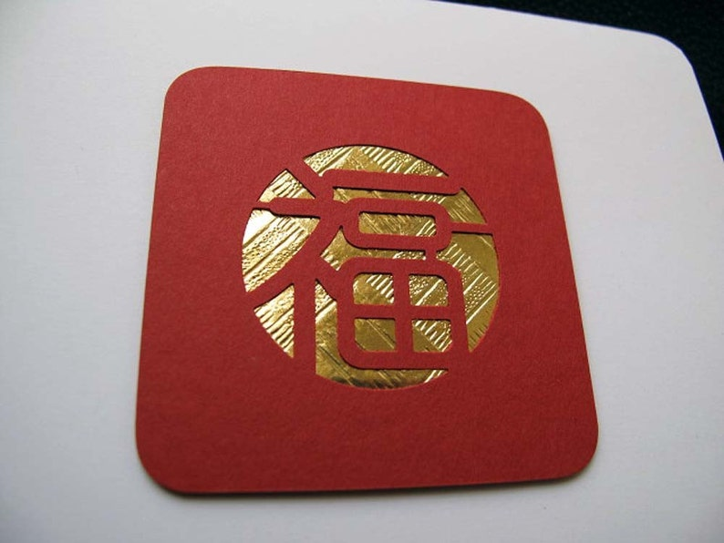 Good Fortune Greeting Cards