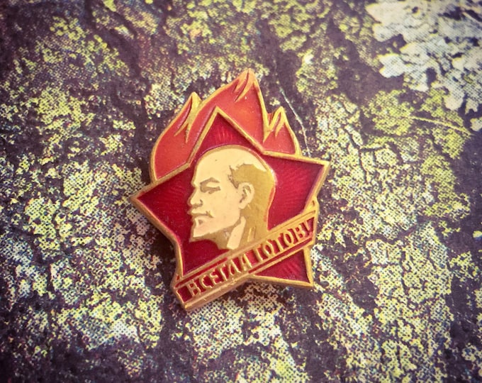 YOUNG LENINIST PIN 1970s Vintage Pioneers Lenin Communist Pin