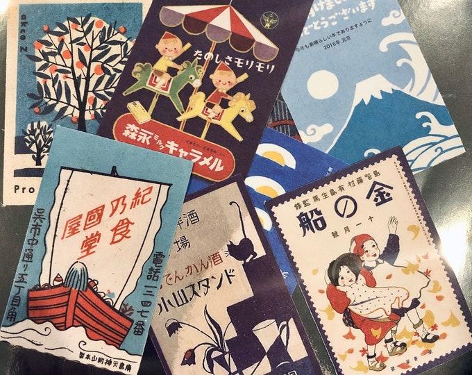 17pcs VINTAGE ASIAN STICKERS Old Design Match Labels Asian Posters Products Paper Ephemera Junk Journal Seals Labels Lot D