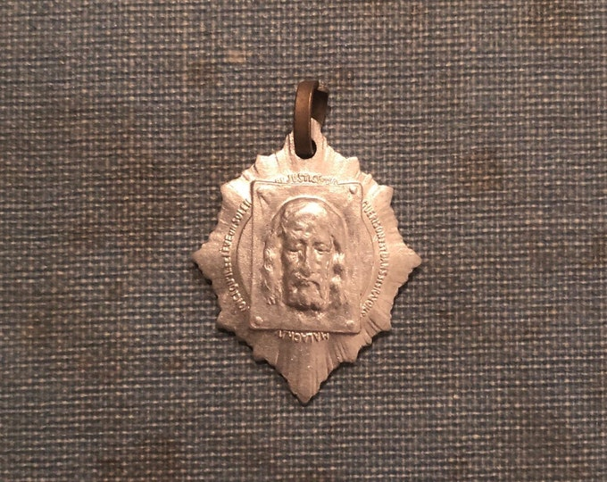 HOLY FACE MEDAL Vintage Shroud of Turin Religious Charm Scarce Catholic Medallion