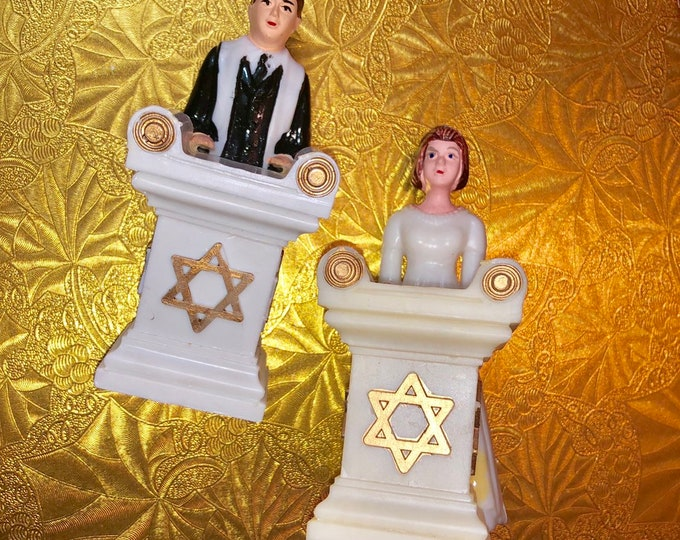 1pc MITZVAH CAKE DECO Vintage Jewish Cake Decoration Boy Girl Reading Torah Bat Mitzvah Bar Mitzvah Plastic Figurines Your Pick