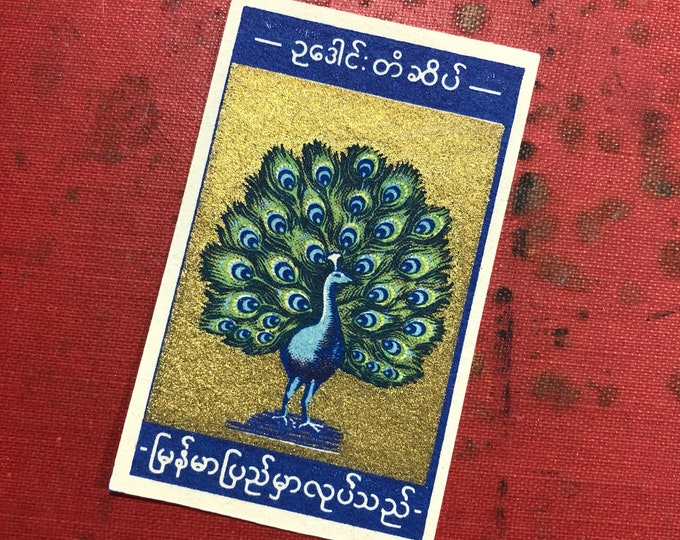 1pc VINTAGE PEACOCK LABEL Antique Match Box Label Philippine Paper Ephemera Real Gilding