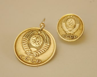 Mismatched Soviet Union Coin Earrings