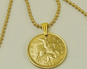 Russia Coin Necklace 1998 St George