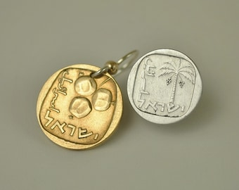 Mismatched Israel Coin Earrings