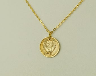 Soviet Union Coin Necklace 1976