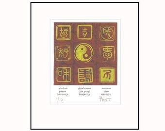 Yin Yang print, etching with aquatint, linocut, woodblock print