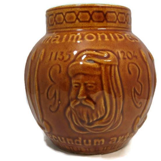 Vintage Maimonides Vase