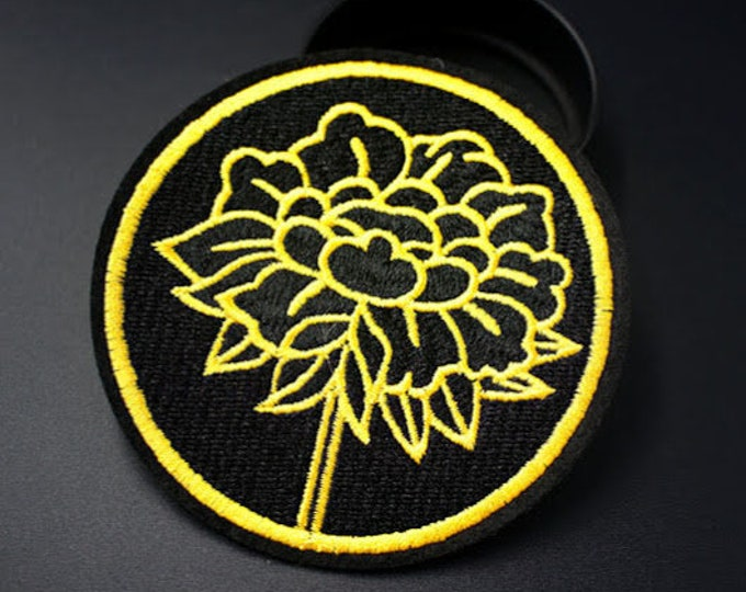 Lotus Flower Iron on patch 83mm Bohemian Hippy embroidered badge for boho denim jackets, yoga bags, jeans etc.