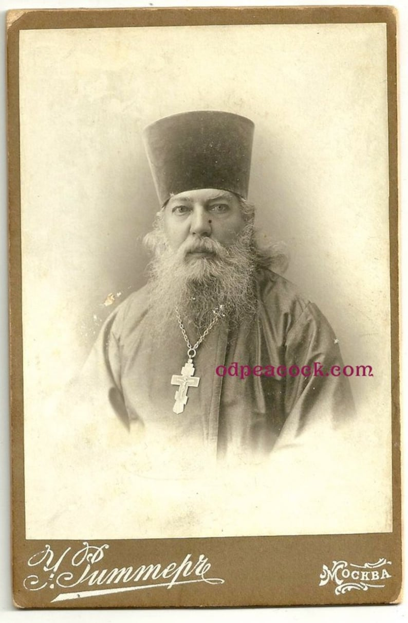 Russian Orthodox priest beard Moscow vintage photo cross image 0