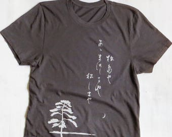 b164209eb144 Womens Organic Cotton T Shirt - Womens Graphic Tee - Gray Crew Neck Tee  Shirt - Japanese Haiku Design Screen Printed Shirt
