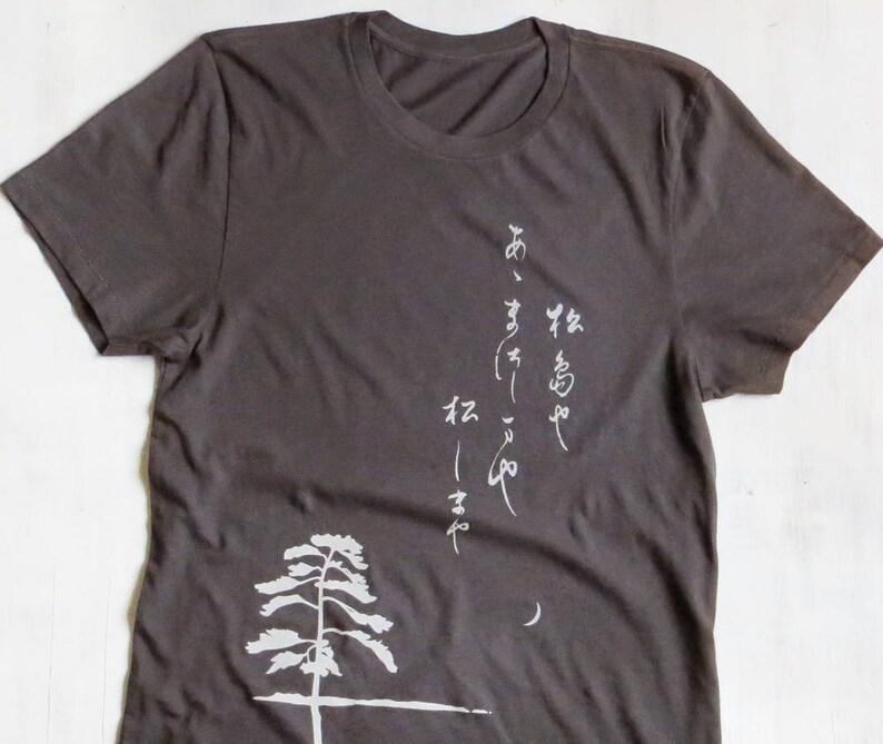 Womens Organic Cotton T Shirt  Womens Graphic Tee  Gray Crew image 0