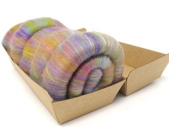 Rolags - Faded Rainbows Merino Wool and Silk  60g 2oz