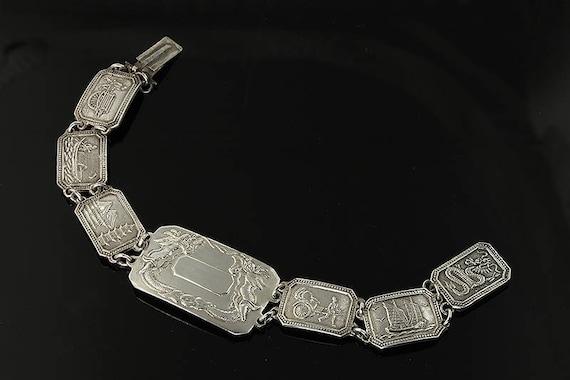 Vintage! Sterling Silver Asian Link ID Bracelet