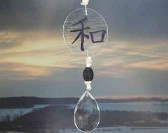Peace, Glass Sculpture, Suncatcher, Ornament, Hand painted Kanji, New Age, Vintage Crystal Pendant, Garden Art, Home Decor, Window Hanging