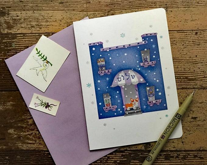 SHALOM Blank CARD with Corgi | HANUKKAH Card | Holiday Greetings Postal Card | Chanukah Greetings | Valerie Walsh Greeting Cards