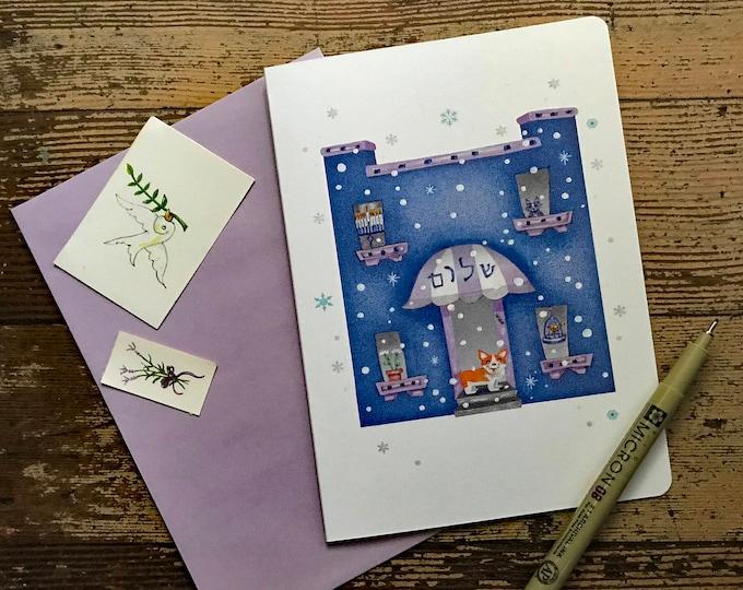 SHALOM Blank CARD with Corgi   HANUKKAH Card   Holiday Greetings Postal Card   Chanukah Greetings   Valerie Walsh Greeting Cards