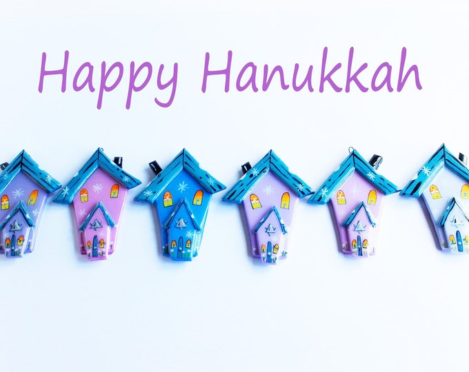 HANUKKAH HOUSE GARLAND | Chanukah Decorations | Personalized Hanukkah Ornaments | Hanukkah Holiday Decor | Star of David | Hanging Ornaments