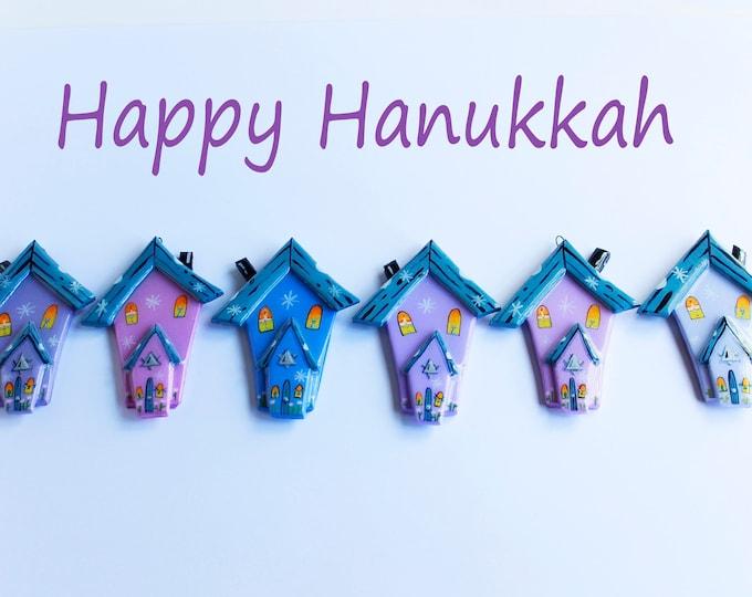 HANUKKAH HOUSE GARLAND | Chanukah Decorations | Personalized Hanukkah Ornaments | Hanukkah Holiday Decor | Star of David | Hanging Ornaments
