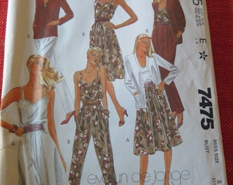 Vintage 80s McCalls 7475 Misses Jacket, Camisole, Skirt and Pants Sewing Pattern size 8 UNCUT